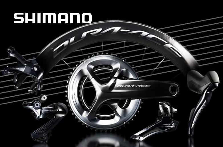 Shimano Dura Ace R9100 Groupset