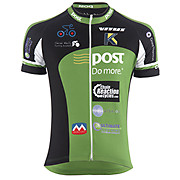 An Post - Chain Reaction Sean Kelly Full Zip SS Jersey 2013