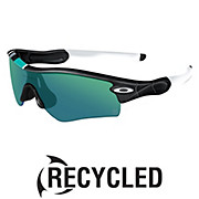 Oakley Heritage Collection Radar - Ex Display