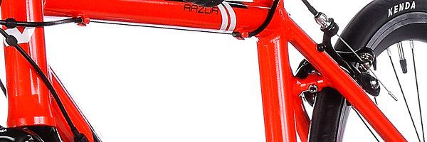 Vitus Razor : Lightweight Aluminium Frame