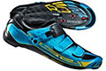Shimano R321 Road Shoes