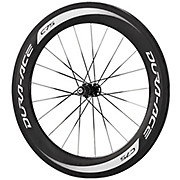 Shimano Dura-Ace 9000 C75 Tubular Rear Wheel