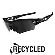 Oakley Radar Path Sunglasses - Ex Display