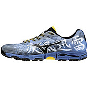 Mizuno Wave Hayate Trail Running Shoes SS15
