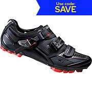 Shimano XC70 MTB Shoes