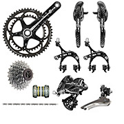Campagnolo Chorus Carbon Double 11Sp Road Groupset