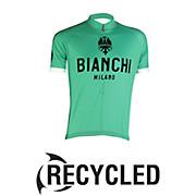 Nalini Bianchi Pride Jersey - Cosmetic Damage SS15