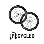 Mavic CXR Ultimate 60 Rd Wheelset - Ex Display