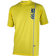 Royal Altitude Short Sleeve Jersey 2017