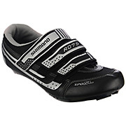 Shimano R075 SPD Shoes