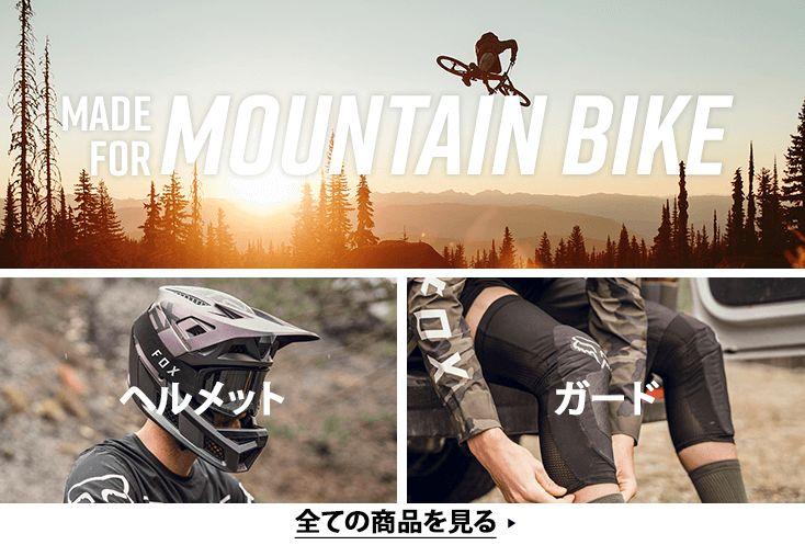 Fox Bike-Handschuhe Flexair Sand