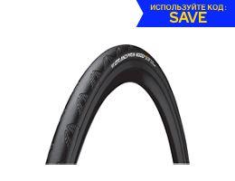 Continental Grand Prix 4000S II Road Tyre