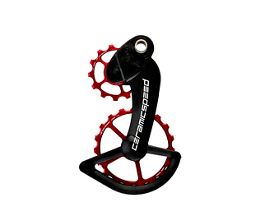CeramicSpeed OSPW System - Campagnolo - Coated