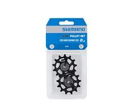 Shimano RD-M9100 Dura Ace 11 Speed Jockey Wheels