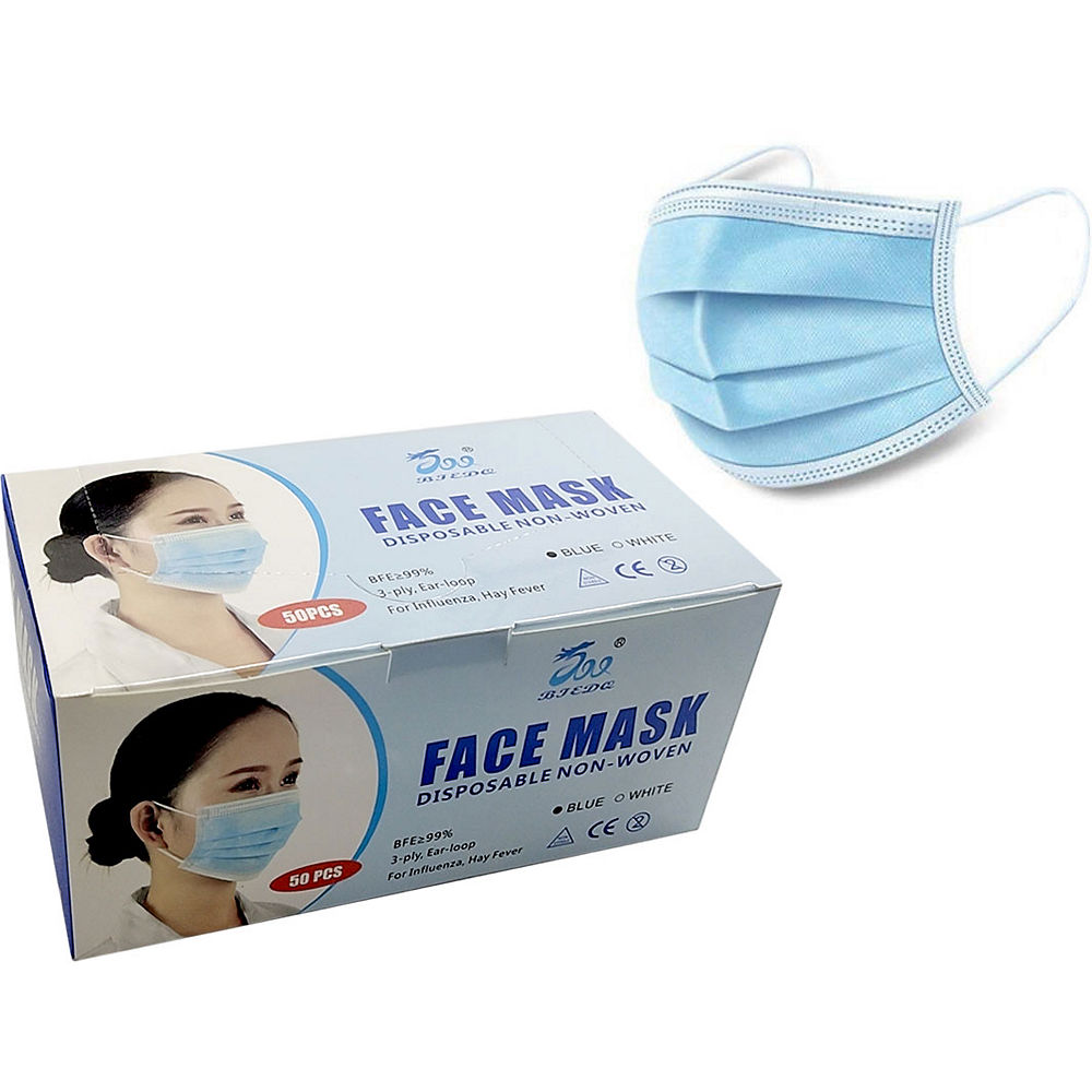 Image of GCPC Disposable Face Mask - 50 Pack - Bleu/Blanc, Bleu/Blanc