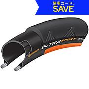 Continental Ultra Sport II Road Tyre