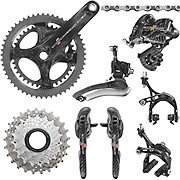 Campagnolo Record 11 Speed Groupset Campagnolo SuperRecord 11Sp Hydraulic Disc Groupset 2018 Campagnolo Super Record 12 Speed Groupset 2019