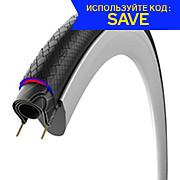 Vittoria Rubino Pro Endurance G+ Road Tyre