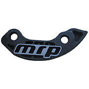 MRP V2 Lower Skid Plate