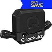Quarq Shockwiz Suspension Tuning