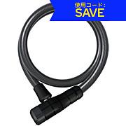 Abus Primo Cable Lock 85cm