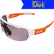 POC Do Half Blade Clarity AVIP Sunglasses