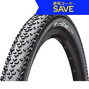 Continental Race King Folding Tyre - RaceSport