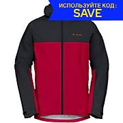 Vaude Mens Moab Rain Jacket SS18