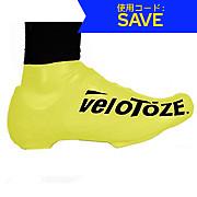 VeloToze Short Overshoes