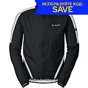 Vaude Luminum Performance Jacket SS18