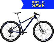 NS Bikes Eccentric Lite 2 Hardtail Bike 2019