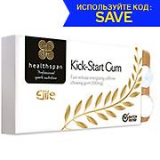 Healthspan Elite Kick-Start Caffeine Gum 120 Pieces