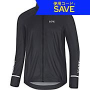 Gore Wear C5 SHAKEDRY 1985 Insulated Jacket