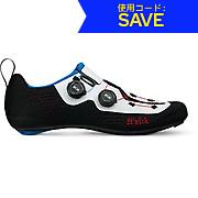 Fizik Transiro R1 Knit Shoes