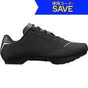Mavic Allroad Elite Shoes SS19