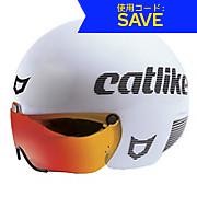 Catlike Rapid Helmet 2019