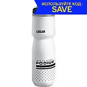 Camelbak Podium Chill 710ml Water Bottle SS19