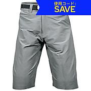 Royal Core Shorts SS19