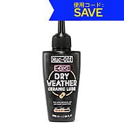 Muc-Off eBike Dry Lube