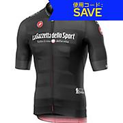 Castelli Giro102 Race Jersey