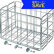 Wald 582 Folding Basket