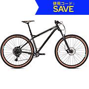 NS Bikes Eccentric Cromo 29 Hardtail Bike 2020