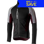 Castelli Mortirolo V Reflex Jacket