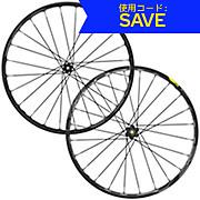 Mavic XA Elite+ MTB Wheelset