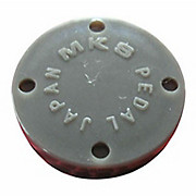 MKS Dust Cap for MTE-Sylvan Pedals