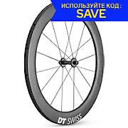 DT Swiss TRC 1400 Dicut 65mm Track Front Wheel 2020