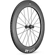 DT Swiss Arc 1400 Dicut 80mm Rear Wheel 2020