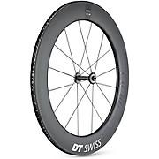 DT Swiss Arc 1100 Dicut 80mm Front Wheel 2020