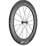 DT Swiss Arc 1400 Dicut 80mm Front Wheel 2020