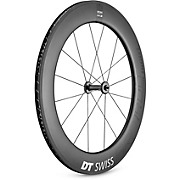 DT Swiss Arc 1400 Dicut 80mm Front Wheel 2020
